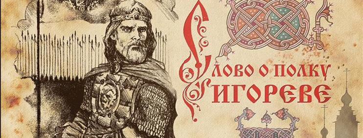 Памятники русской письменности