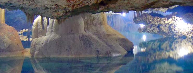 Российские ученые обнаружили подземный океан