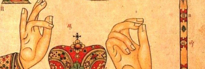 Различие православной и католических церквей